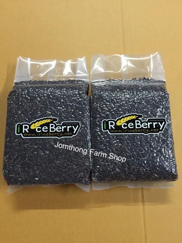 ข้าวไรซ์เบอรี่ (Organic Ricebrry) บรรจุ 1 กิโล