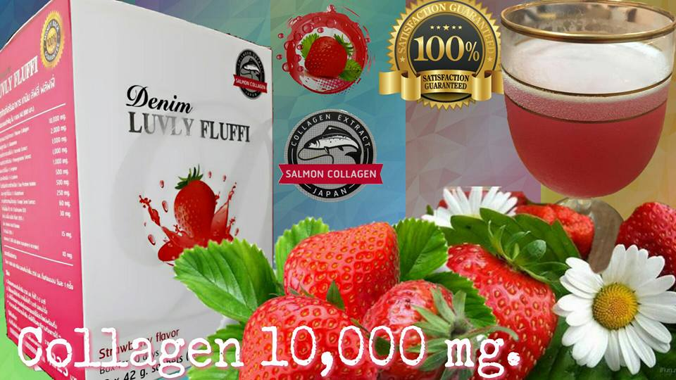 Denim luvly fluffi Collagen 10000 mg