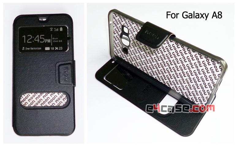 เคส Galaxy A8 (Samsung) - moon เคสพับโชว์เบอร์