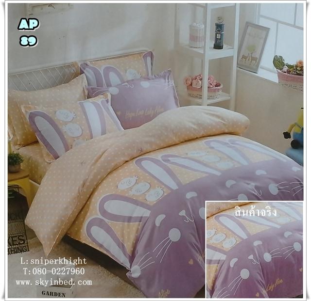 ผ้าปูที่นอน 5 ฟุต(5 ชิ้น) เกรดพรีเมี่ยม[AP-89]