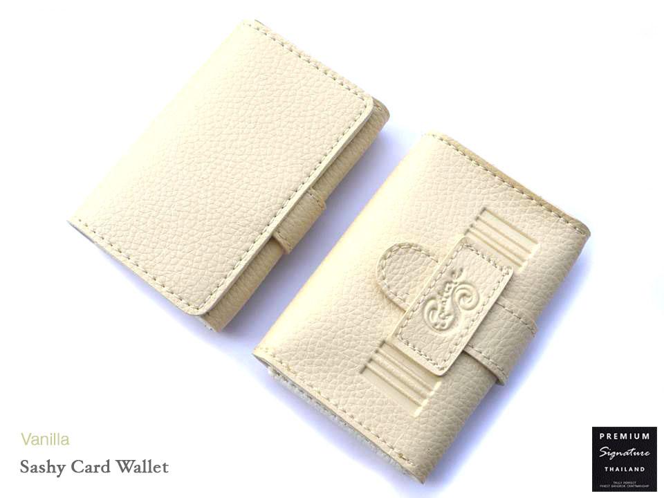 Vanilla(ครีม) - Sashy Card Wallet