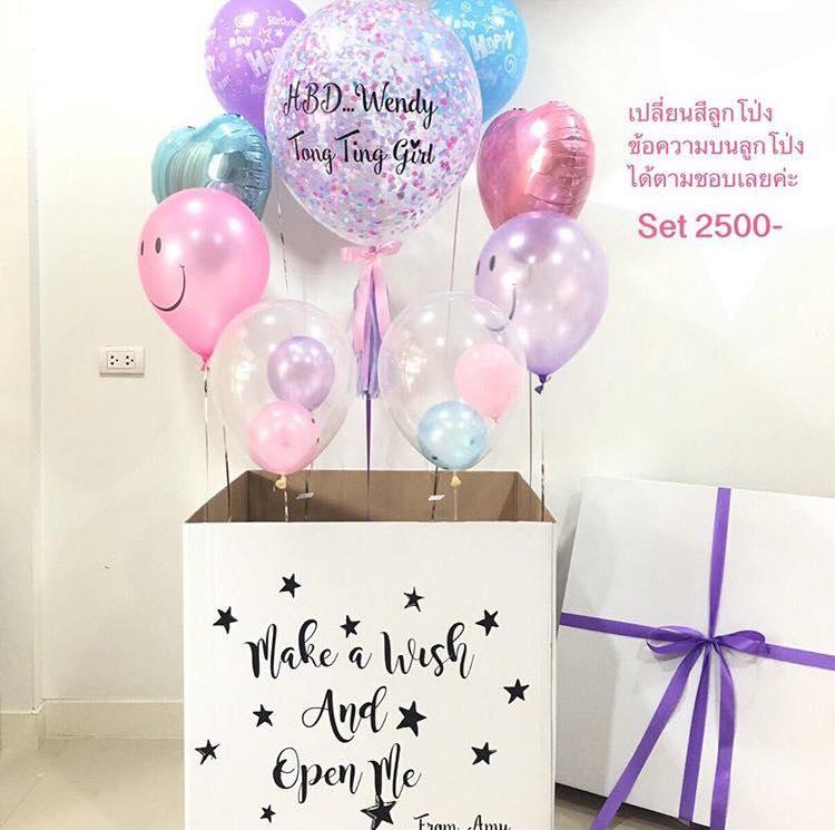 balloonsbox จัมโบ้ BT 207