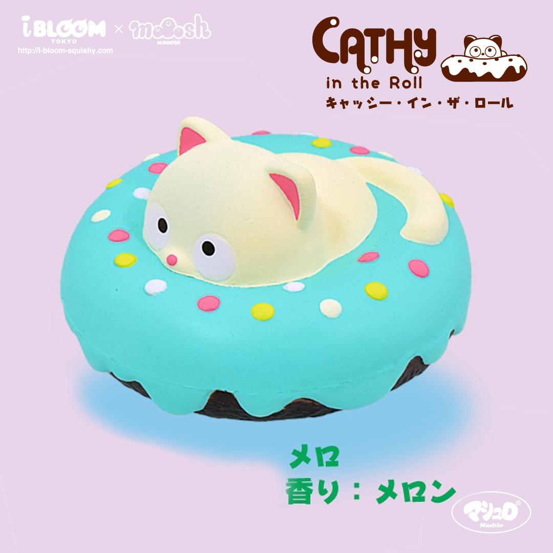 I427 สกุชชี่ I-Bloom CATHY IN THE ROLL ขนาด 11 cm (Super Soft)ลิขสิทธิ์แท้ ญี่ปุ่น
