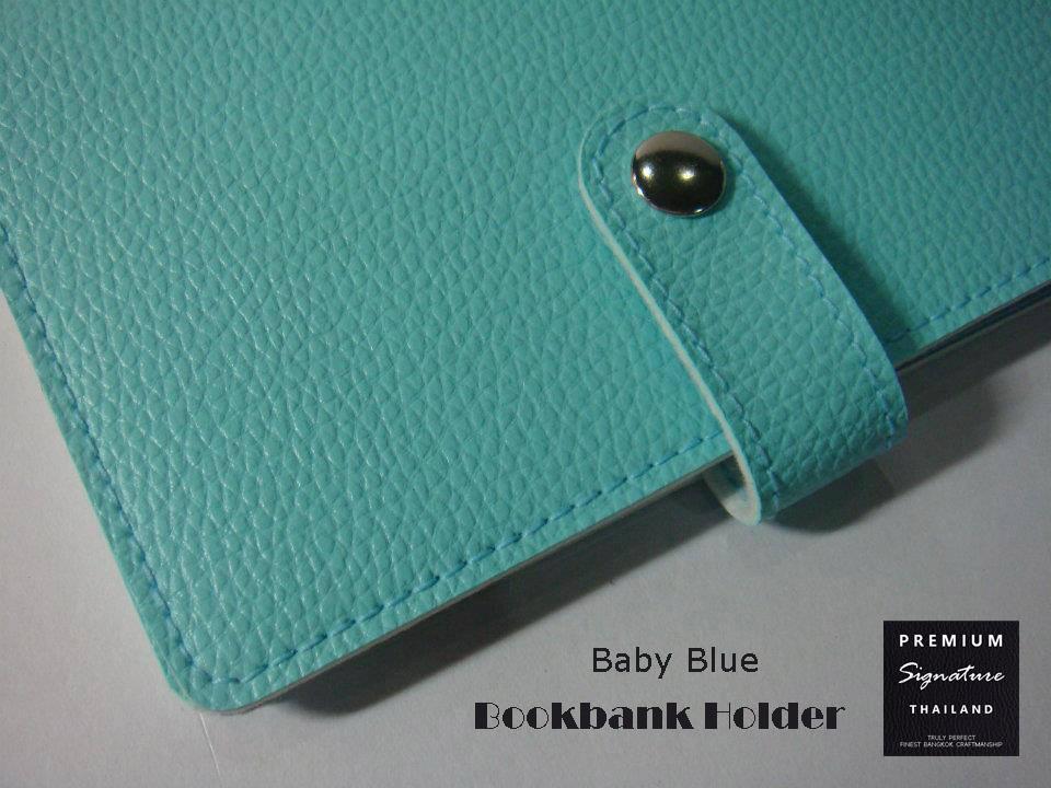 Baby Blue(ฟ้า) - Bookbank Holder
