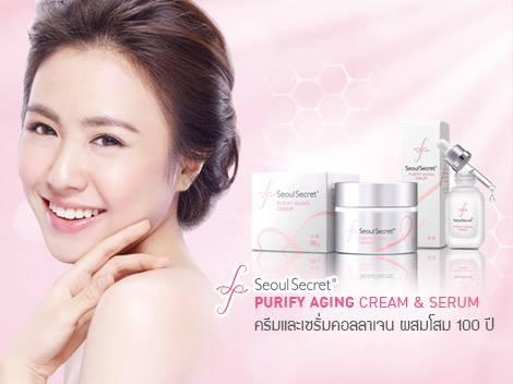Seoul Secret PURIFY AGING CREAM & SERUM