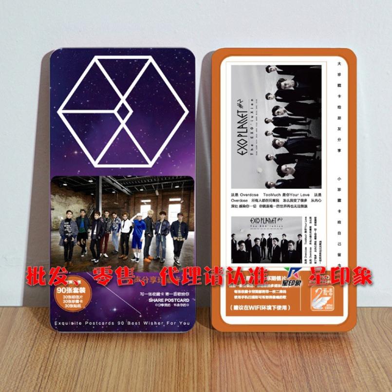 KEXO2 โปสการ์ด รูปภาพ กล่องเหล็ก EXO ของแฟนเมด ติ่งเกาหลี