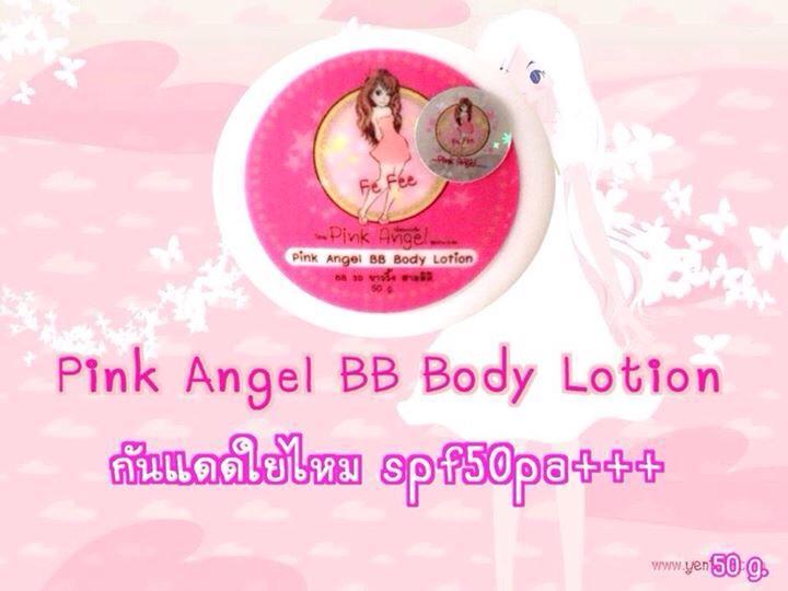 BB กันแดดใยไหม spf 50 (Pink Angel) By Fefee