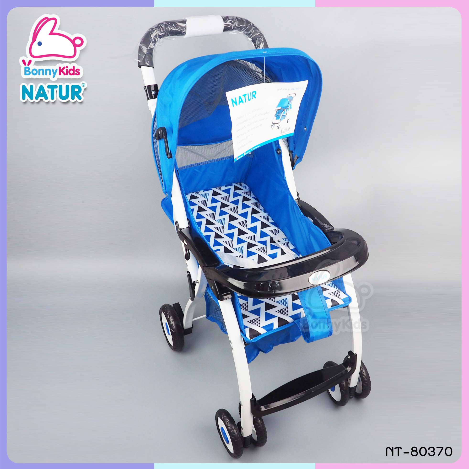 รถเข็นเด็กแบรนด์ natur รุ่น smart 3 สีฟ้า
