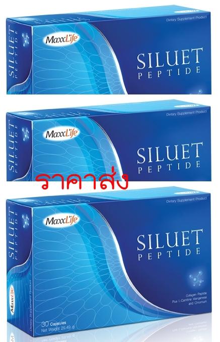 MaxxLife Siluet Peptide -3 * 30 caps
