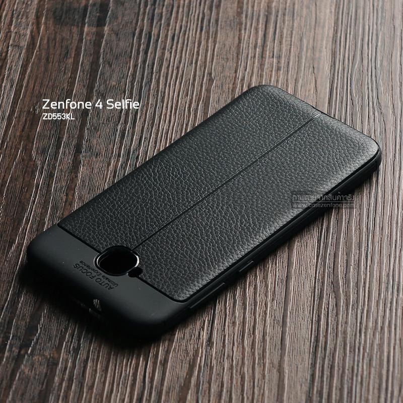 เคส Zenfone 4 Selfie ( ZD553KL ) เคสนิ่ม Hybrid เกรดพรีเมี่ยม ลายหนัง (ขอบนูนกันกล้อง)