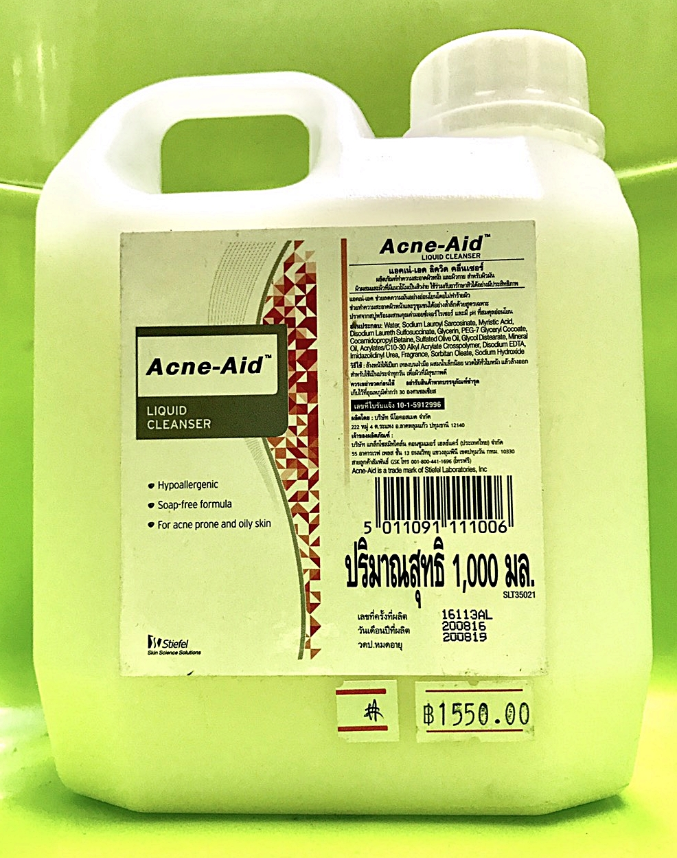 Acne-Aid liquid Cleanser 1000 ml