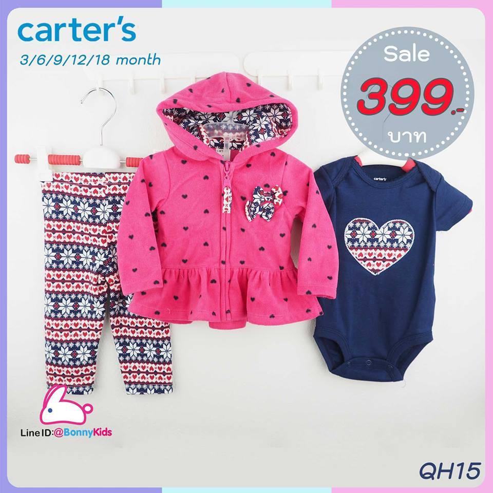 ชุดเสื้อแขนยาวกันหนาวมีฮูทน่ารัก carter's 3 ชิ้น