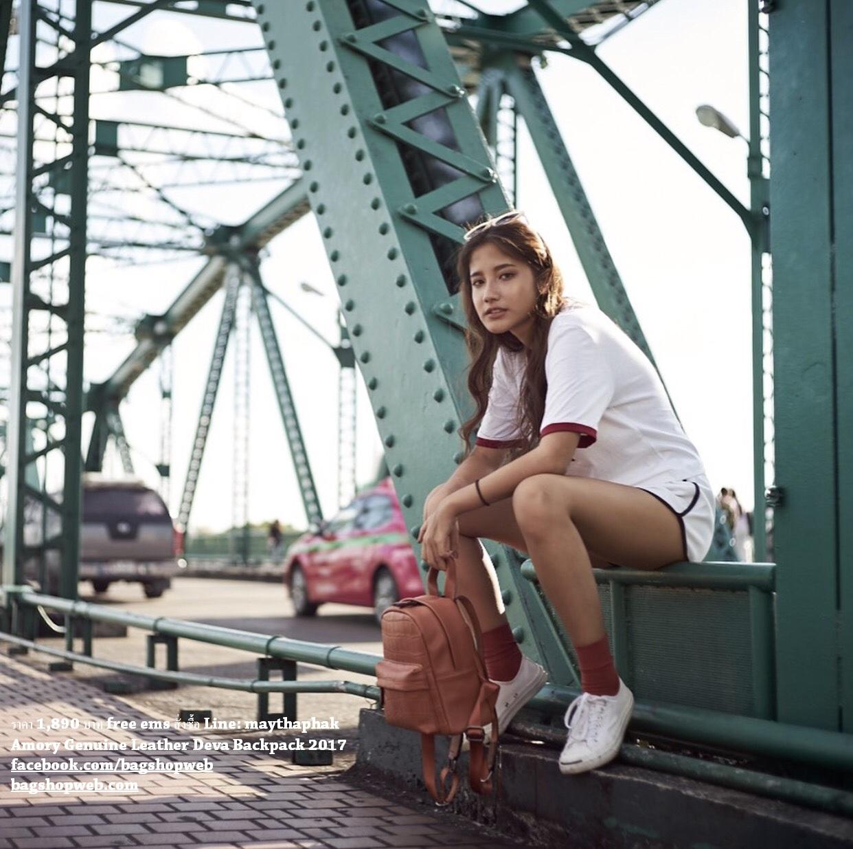 Amory Genuine Leather Deva Backpack 2017