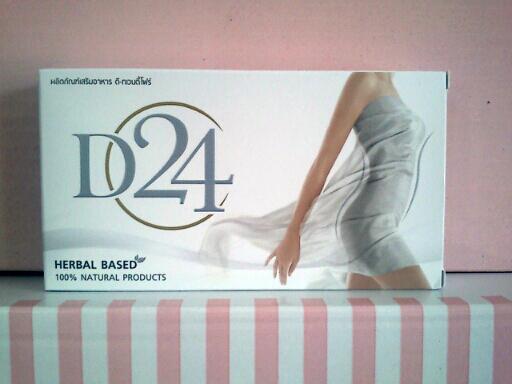 D24 ดี24 ลดน้ำหนัก ของแท้ ราคาถูก ปลีก/ส่ง โทร 089-778-7338-088-222-4622 เอจ
