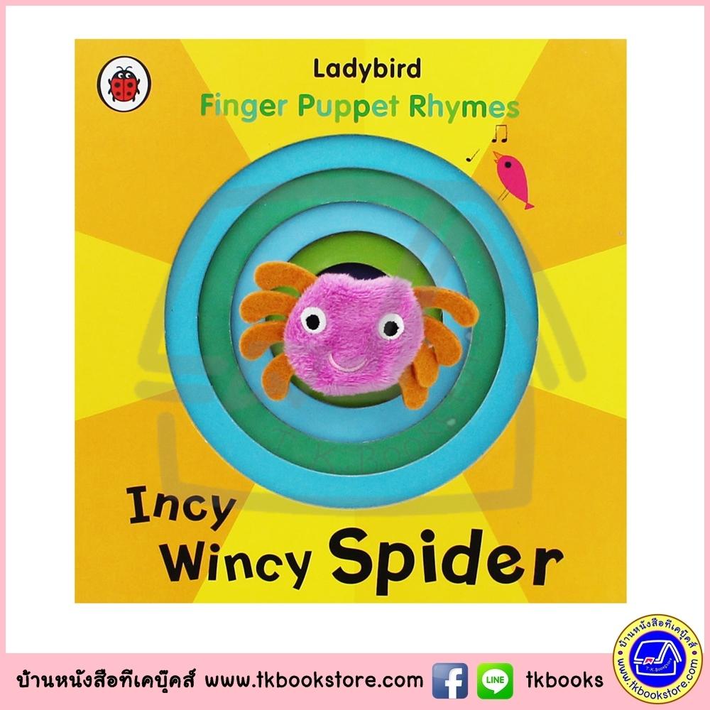 ฺBaby Board Book Ladybird Finger Puppet Rhymes : Incy Wincy Spider บอร์ดบุ๊คส์ แมงมุมลาย หุ่นนิ้วมือ