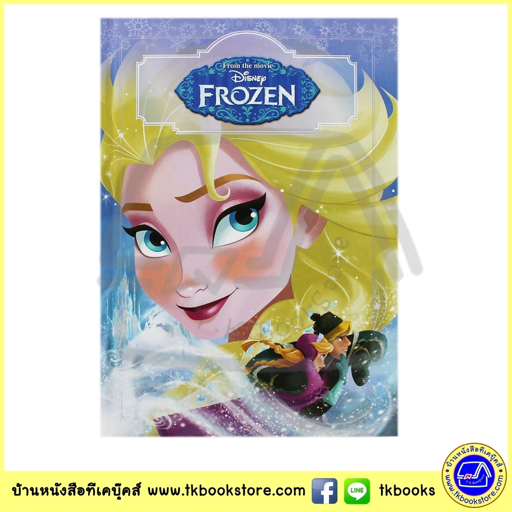 Disney Princess : Frozen Storybook : Elsa Anna นิทานปกแข็งบุนิ่ม เจ้าหญิง ดิสนีย์ เอลซ่า อันนา โฟรสเซ่น