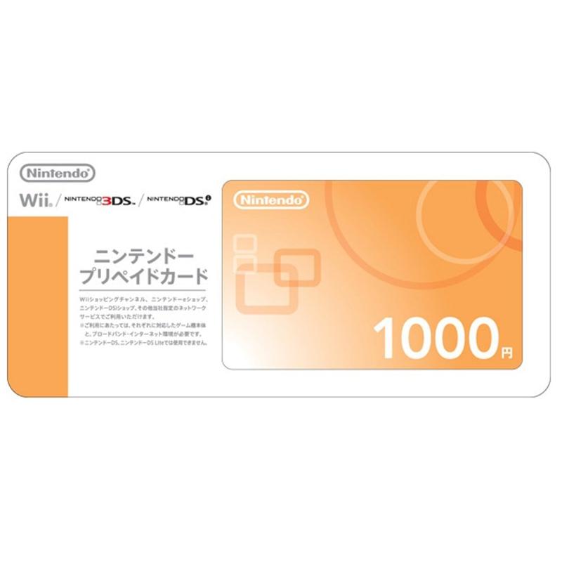 บัตรเติมเงิน eShop ญี่ปุ่น 1000 เยน