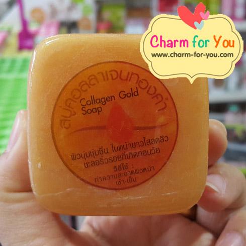 สบู่คอลลาเจนทองคำ ก้อนเหลี่ยม Fruit and gold collagen soap ซื้อ 2 แถม 1 ขายเครื่องสำอาง อาหารเสริม ครีม ราคาถูก ของแท้100% ปลีก-ส่ง