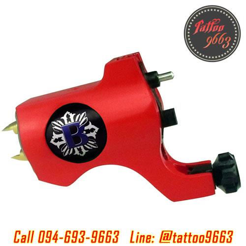 [BISHOP] เครื่องสักโรตารี่บิชอปชนิดเชื่อมต่อสายเกี่ยว เครื่องสักมอเตอร์ เครื่องสักลายแทททู (Red Bishop Rotary Tattoo Gun Machine)
