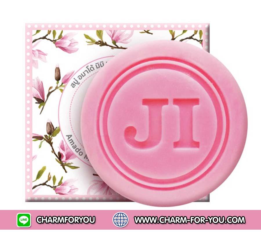 สบู่อมาโด้ เจไอ จินเส็ง กลูต้า (ก้อนสีชมพู) Amado JI Ginseng Gluta Soap ราคา 12 ก้อน ก้อนละ 100 บาท ขายเครื่องสำอาง อาหารเสริม ครีม ราคาถูก ของแท้100% ปลีก-ส่ง