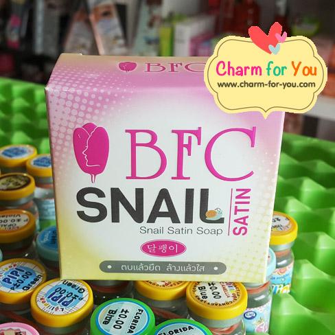 สบฺฺู่ BFC สเนล BFC Snail Satin Soap ราคาส่ง 6 ก้อน ก้อนละ 70 บาท/24 ก้อน ก้อนละ 60 บาท ขายเครื่องสำอาง อาหารเสริม ครีม ราคาถูก ของแท้100% ปลีก-ส่ง