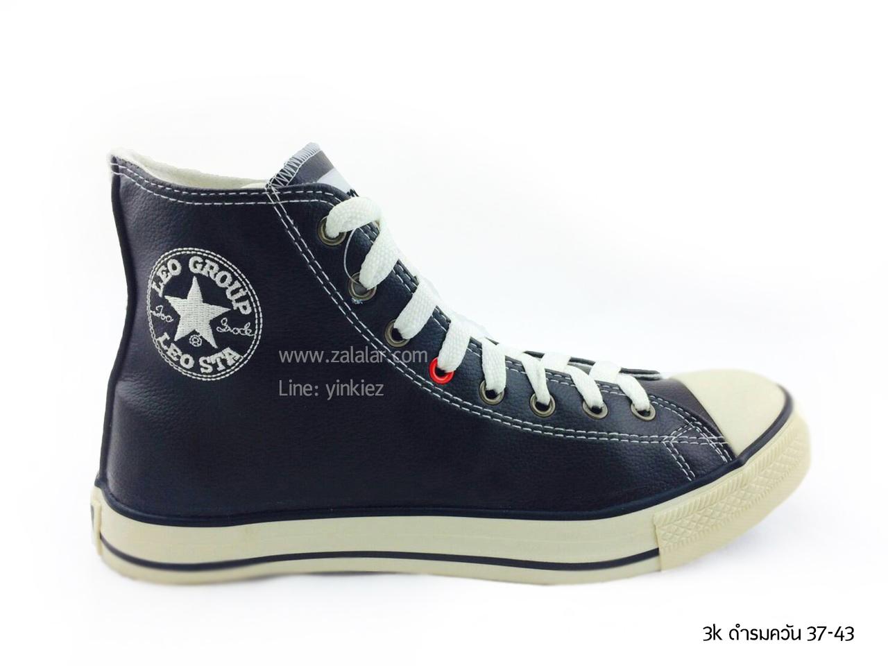 [พร้อมส่ง] รองเท้าผ้าใบแฟชั่น (หุ้มข้อ) รุ่น 3K สีดำ รมควัน แบบหนัง