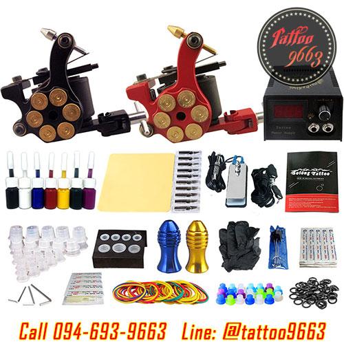 [SET A4A] ชุดเครื่องสักคอยล์ Double เครื่องสักลายครบชุด พร้อมอุปกรณ์สัก หมึกสัก สีสัก เข็มสัก (Coil Pro-2 Tattoo Machine Set)