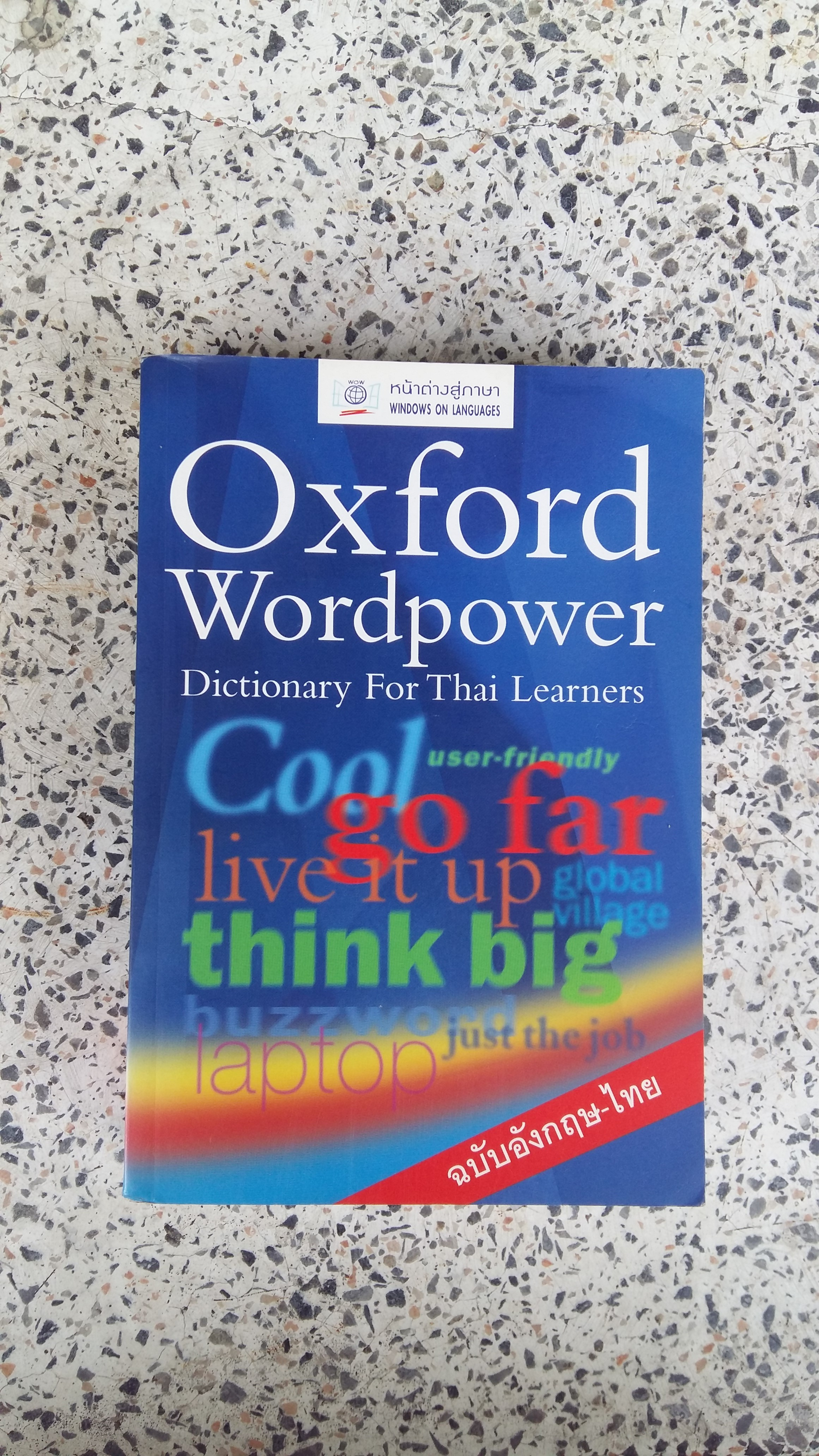 Oxford Wordpower Dictionary For Thai Learners / อังกฤษ-ไทย