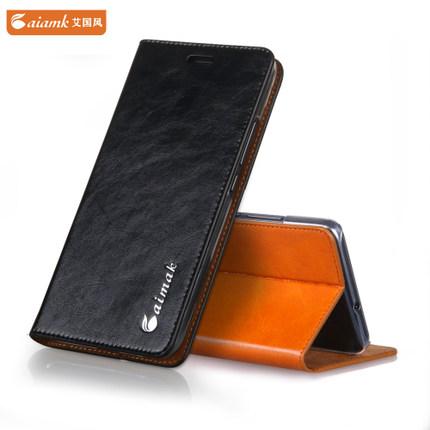 (พรีออเดอร์) เคส Lenovo/Vibe X2-AiMak