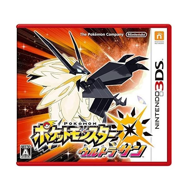 3DS™ Pokemon Ultra Sun Zone JP / Japanese ポケットモンスター ウルトラサン ราคา 1590.-