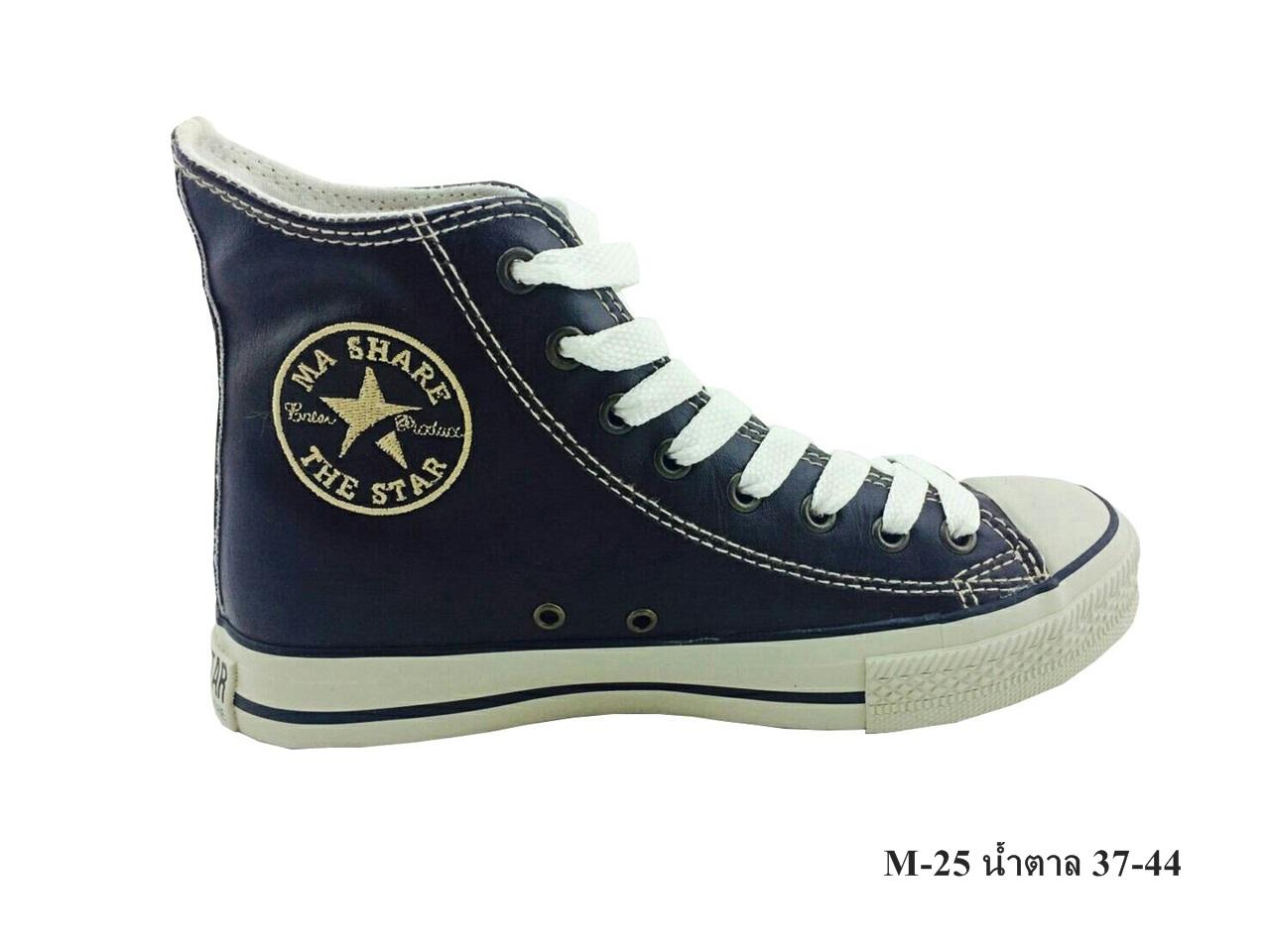[พร้อมส่ง] รองเท้าผ้าใบแฟชั่น (หุ้มข้อ) รุ่น M-25 สีน้ำตาล แบบหนัง