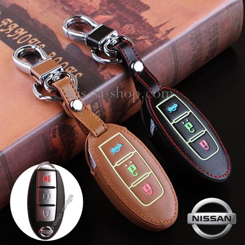 ซองหนังแท้ ใส่กุญแจรีโมทรถ Nissan March,X-Trail,Navara,Juke,Pulsar Smart Key 3 ปุ่ม รุ่นเรืองแสง