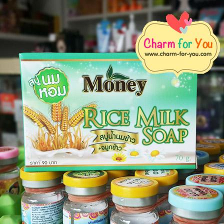 สบู่นมหอมมันนี่ Money Rice Milk Soap ราคาส่ง 3 ก้อน ก้อนละ 55 บาท/ 12 ก้อน ก้อนละ 47 บาท ขายเครื่องสำอาง อาหารเสริม ครีม ราคาถูก ของแท้100% ปลีก-ส่ง