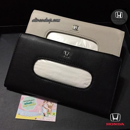กระเป๋าทิชชู้ หุ้มด้วยหนังอย่างดี คุณภาพเยี่ยม โลโก้ Honda H - เงิน แบบแขวนตรงที่บังกันแดด
