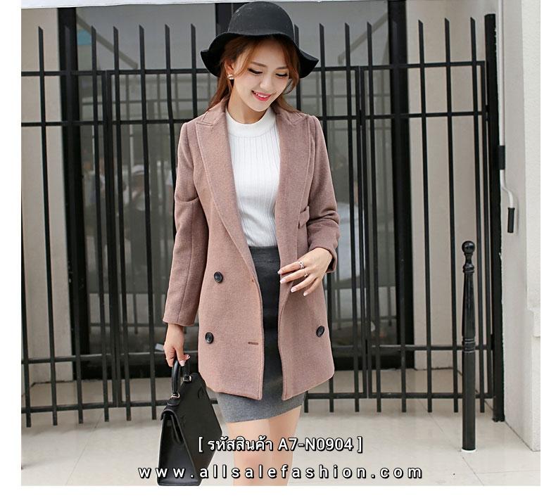 เสื้อโค้ทกันหนาวสีน้ำตาล ทรงสวย ผ้าเนื้อดี ลุคสวย ดูดี สไตล์เกาหลี