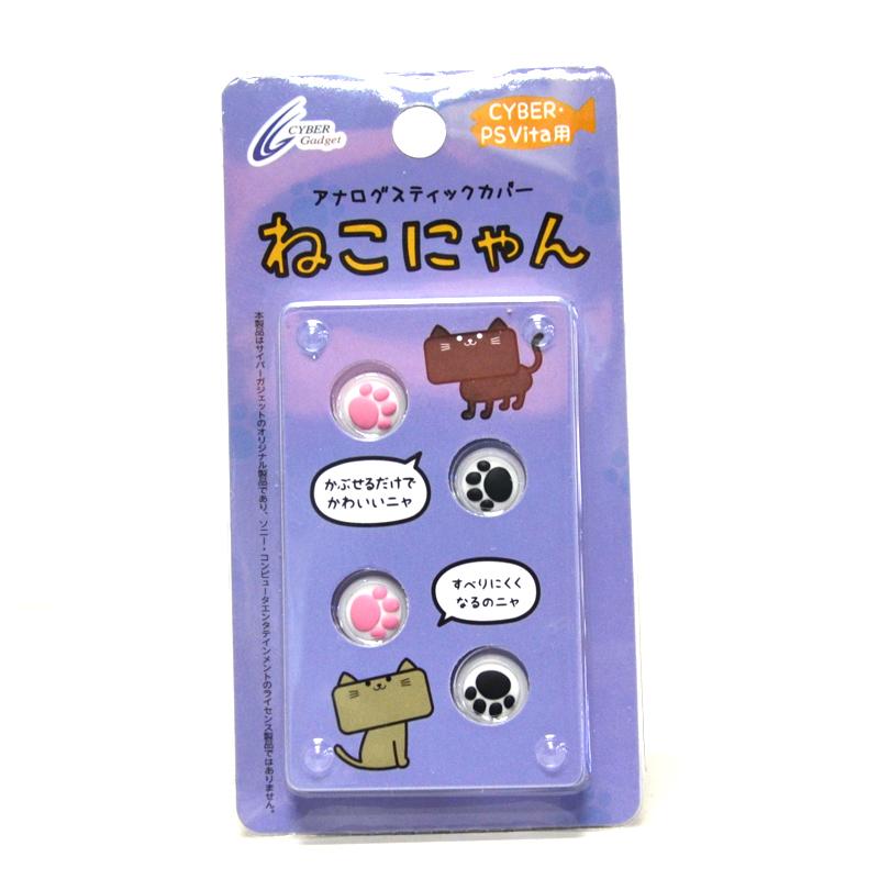 ครอบปุ่มอนาล็อกลายตีนแมว สีขาว PS Vita™ ยี่ห้อ CYBER ของแท้จากญี่ปุ่น (CY-PVASCN-WH )