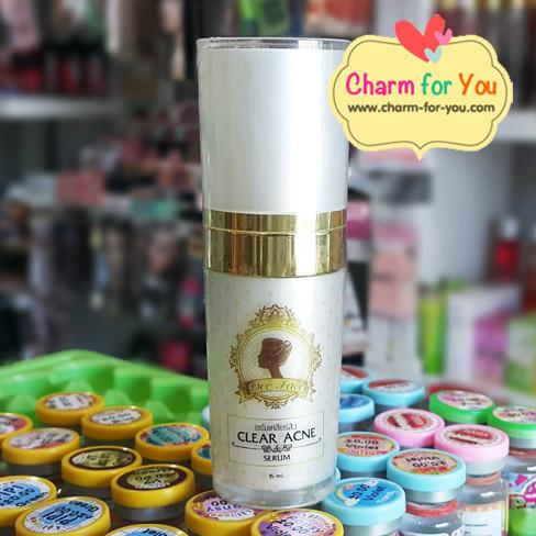 เซรั่มดีเฟส เคลียร์สิว Dee Face Clear Acne Serum ขวดละ 190 บาท ขายเครื่องสำอาง อาหารเสริม ครีม ราคาถูก ของแท้100% ปลีก-ส่ง