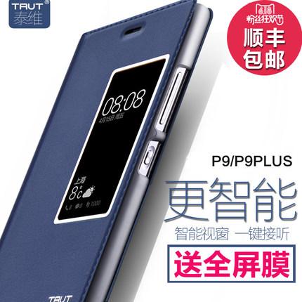 (พรีออเดอร์) เคส Huawei/P9 Plus-Trut