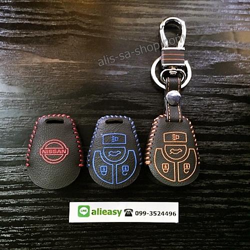 ซองหนังแท้ ใส่กุญแจรีโมท รุ่นด้ายสี พิมพ์โลโก้ Nissan Teana,March,Almera,Juke,Sylphy,Cube