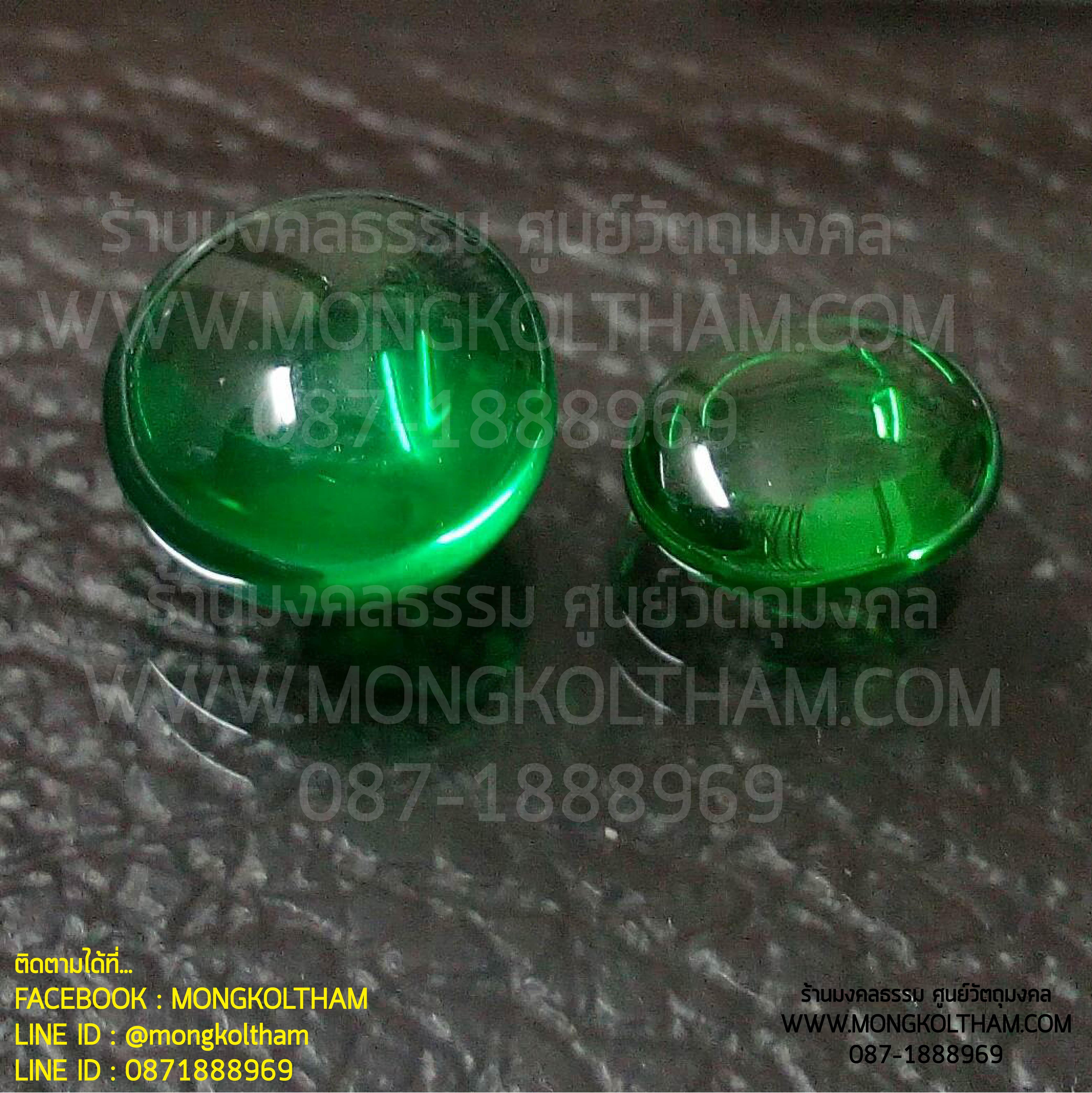 เพชรพญานาค สีเขียว ( เป็นสีที่หายากมาก )