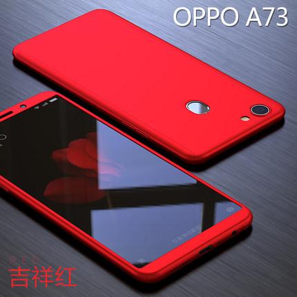 (พรีออเดอร์) เคส Oppo/F5-เคสพลาสติกแบบประกบ สีเรียบ