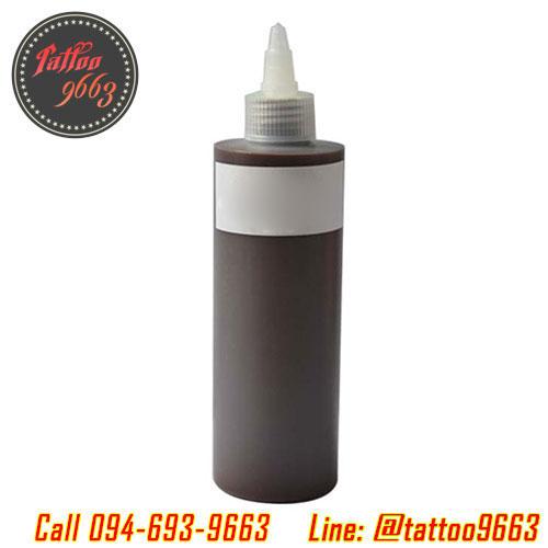 หมึกสักลาย สีสักลายสีน้ำตาล ขนาด 8 ออนซ์ Tattoo Ink (BROWN - 8OZ/245ML)