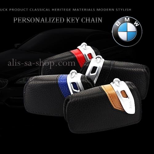 กระเป๋าซองหนังแท้ ใส่กุญแจรีโมทรถยนต์ BMW รุ่น VIP