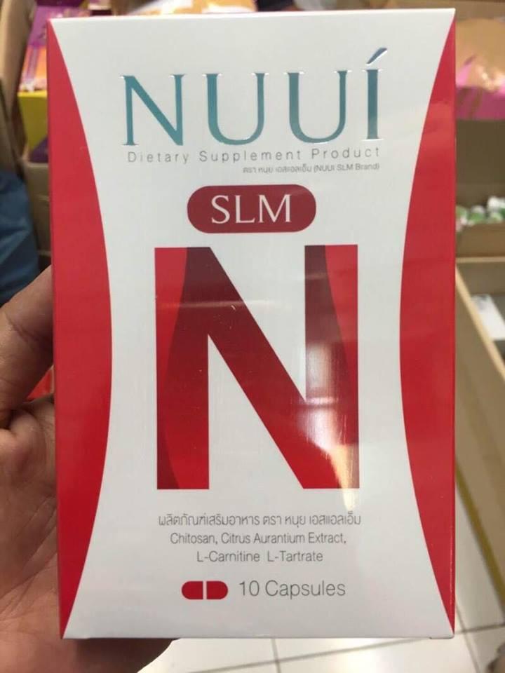 NUUI SLM (หนุย เอสเเอลเอ็ม) อาหารเสริมลดน้ำหนัก