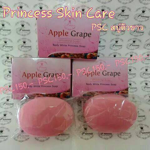 สบู่ตัวขาว Apple Grape Princess Skin Care (PSC)