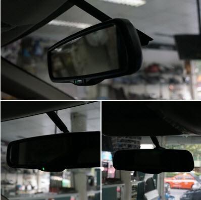 กระจกตัดแสงออโต้
