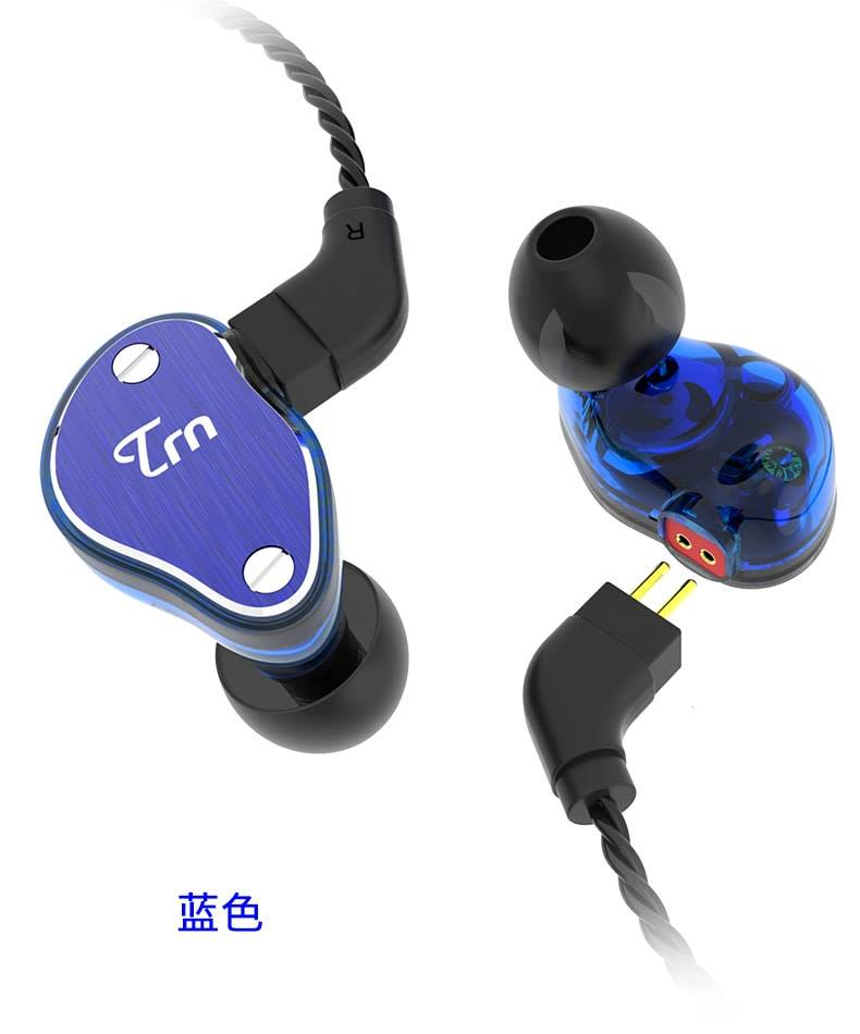 TRN V60 สีน้ำเงิน