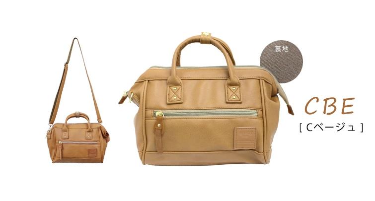 Mini twoway leather Shoulder Bag (สี Camel beige)