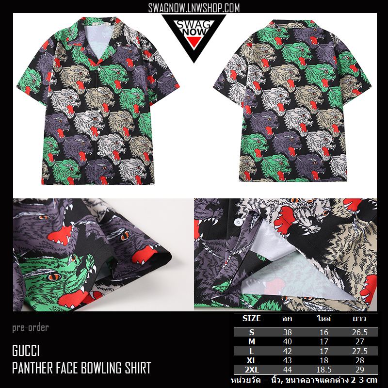7a5a25647 (pre-order) เสื้อเชิ้ต Gucci Panther Face Bowling Shirt (kf) BEST SELLER -  SWAGNOW FASHION : Inspired by LnwShop.com