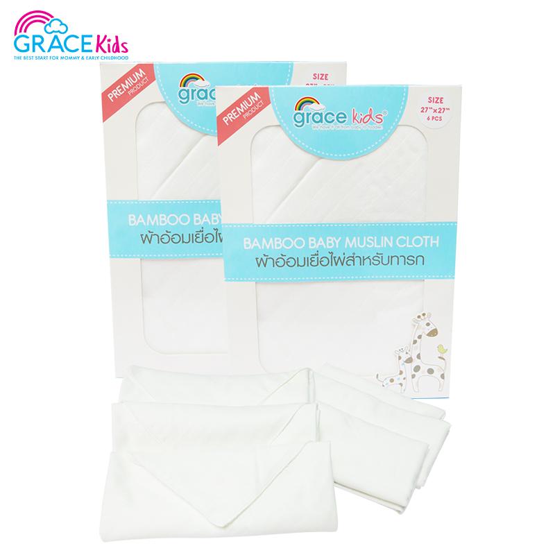 เกรซคิดส์ผ้าอ้อมเยื่อไผ่เนื้อนิ่ม ขาวล้วน ขนาด 27x27นิ้ว